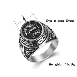 Image 5 - 316L Stainless Steel Islamic Shahada Muslim Ring Turkey Quran Aqeeq Allah Arabic For Men Middle Eastern Wedding Engagement Party