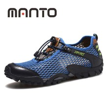 High Quality Men Outdoor Casual Clambing Shoes Non-slip Breathable Men Mountain Climbing Shoes Trekking Footwear Onsale Male