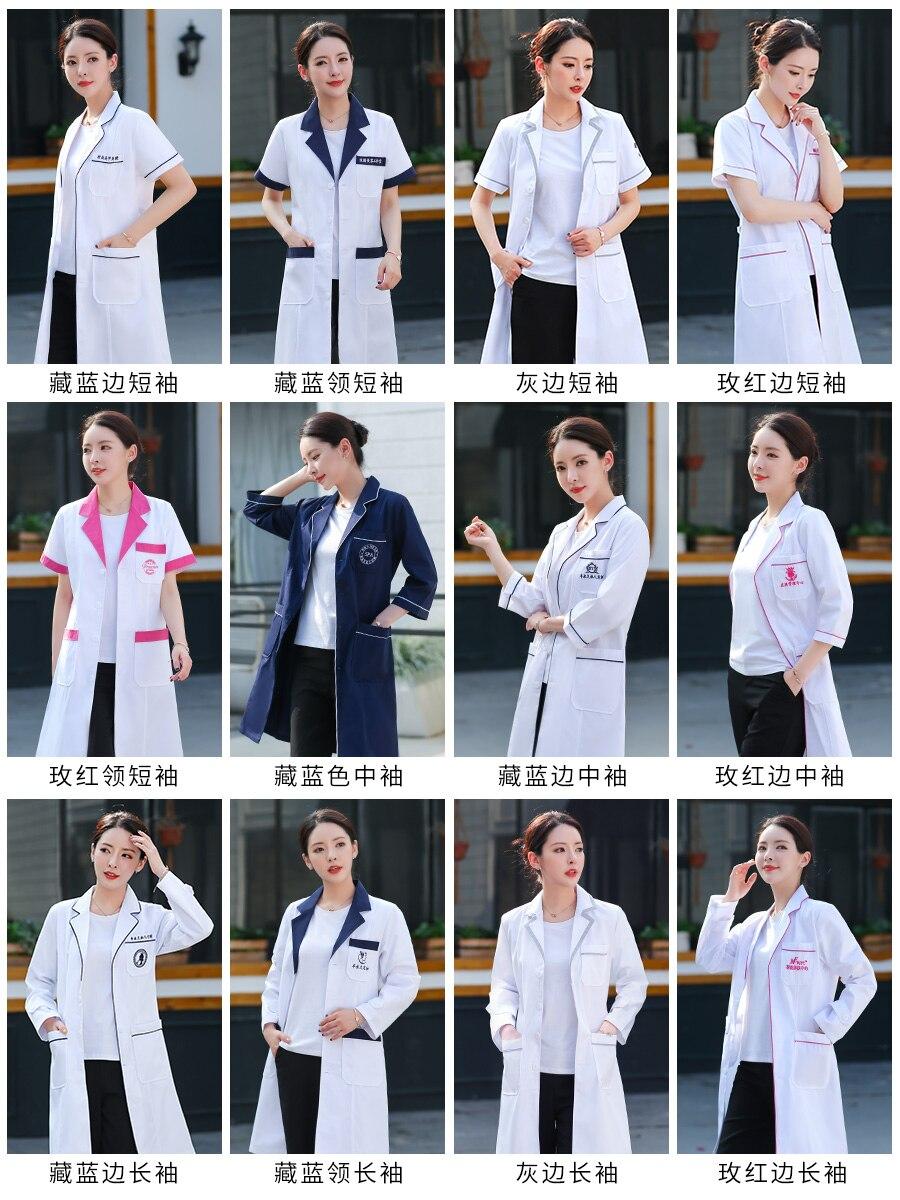 Camice bianco A Maniche Lunghe medico vestiti delle donne del modello del ricamo estetista salone di bellezza farmacia gestione della pelle vestiti di inverno