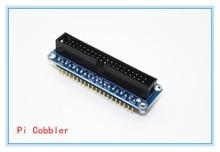 5pcs/lot Pi Cobbler Plus for Raspberry Pi B+ pi Model B PLUS