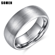 8mm Silver Tungsten Carbide Rings High Polish Brushed Dome Metal Band Ring Comfort Fit Engagement Wedding Band недорого