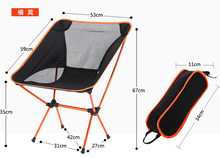 AOTU Folding Chair Portable Beach Chair High Strength Aviation Aluminum Alloy Portable Ultra Light Fishing Chair Stool