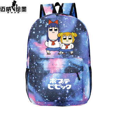 Anime POP TEAM EPIC Cosplay canvas male and female student cartoon backpack travel backpack anime tokyo ghoul cosplay anime shoulder bag male and female middle school student travel leisure backpack