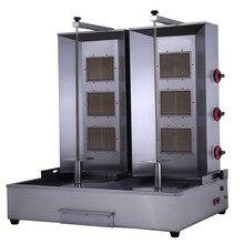Шесть сота керамические пластины горелки шаурма машина газ Донер кебаб машина, газ барбекю газовый гриль гироскопов