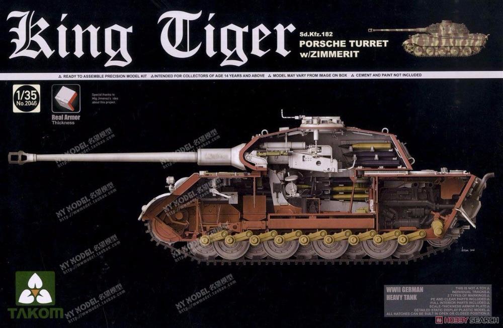 RealTS Takom 2046 1/35 Sd.Kfz.182 King Tiger Porsch E Turret W/Zimmerit