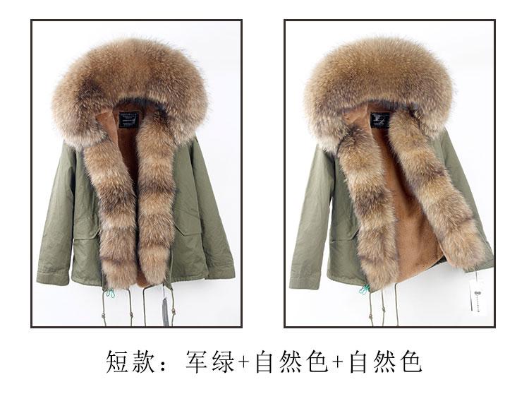 women winter parkas thick coat (16)
