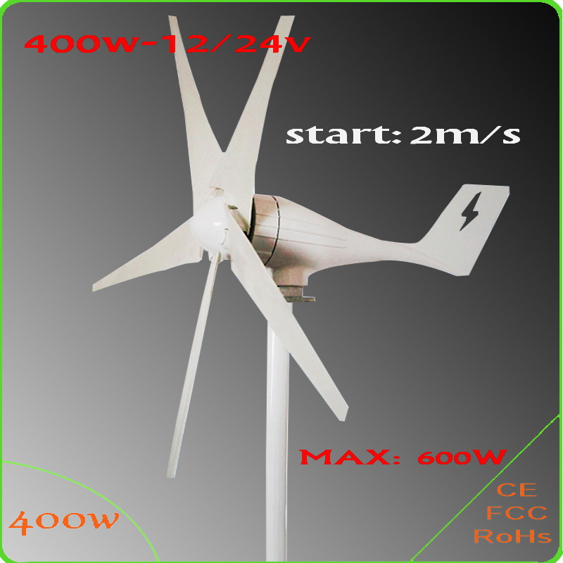 400W wind turbine generator 5 blade 12V 24V wind generator 400w enough power output 2m/s low wind-speed start economy 2m s low sart up wind speed 1 4m wheel diameter 3 blades 400w wind turbine generator ac 12v or 24v