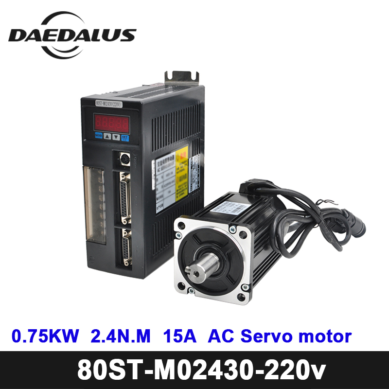 80ST M02430 220V 0 75W AC Servo Motor 2 4N M 3000RPM Servo Motor Single Phase