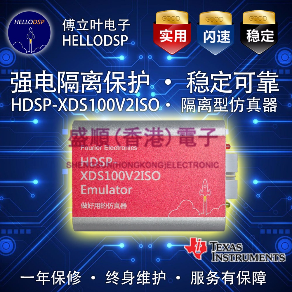 TI DSP Emulator HDSP-XDS100V2 Isolation Strong Electrical Isolation Do Not Support CCS3.3