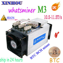 Used Asic Bitcoin Miner WhatsMiner M3 10.5T-11.5T no PSU BTC BCH mining Better Than m10 m3x antminer S17 S15 S11 S9 Z9 T2T T3 T9
