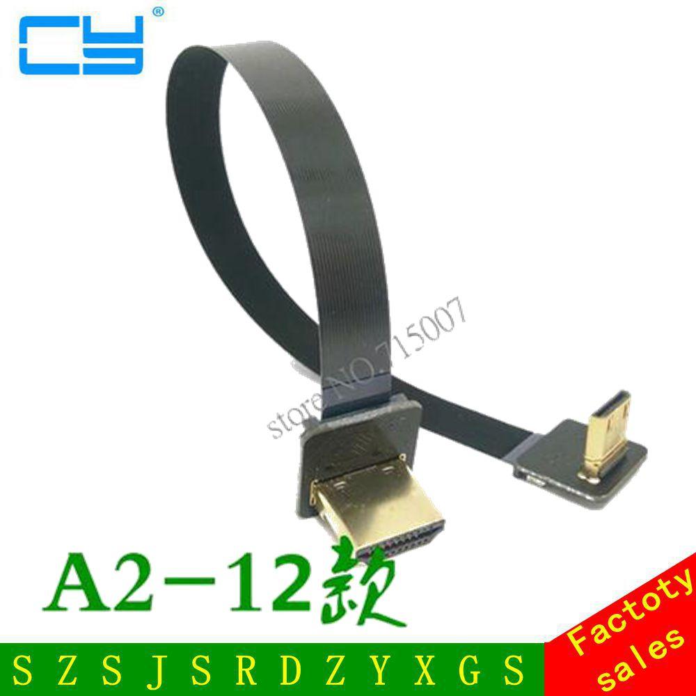 0.05M-1M FPV Dual Up Angled 90 asteen HDMI-tyypin uros-uros HDTV FPC -kaapelikaapeli multicopter-antennivalokuvaukseen
