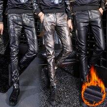 Мужские кожаные брюки с принтом, Зимние флисовые Теплые повседневные брюки из искусственной кожи, высококачественные длинные утолщенные эластичные узкие брюки-карандаш