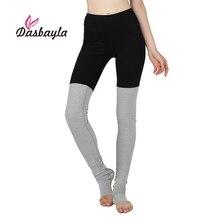 Dasbayla Women Patchwork Leggings 2017 Winter Spring High Waist barre workouts Contoured Pants Foot Goddess Ribbed