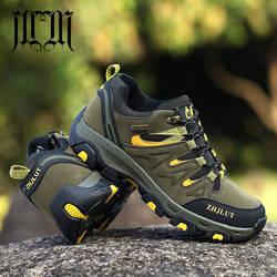 MUMUELI/большие размеры; цвет зеленый, серый, коричневый; 2019; дизайнерские новые повседневные мужские туфли; высококачественные модные