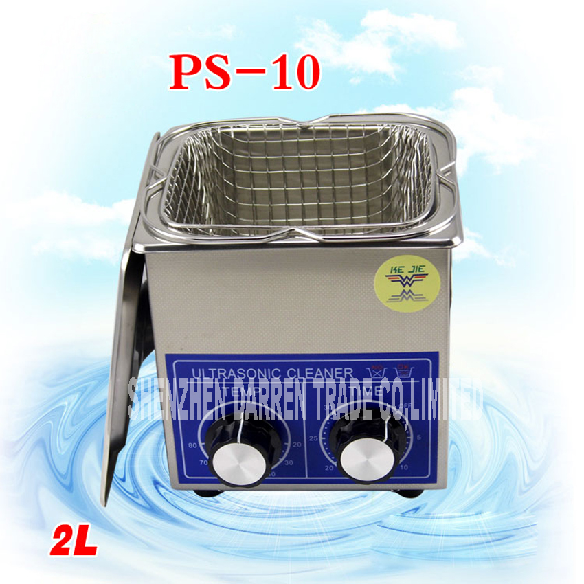 1pc 2L 60W 110/220V Stainless Steel Ultrasonic Cleaner + washing basket/Knob Control Heating Ultrasonic Washing Machine 7l stainless steel ultrasonic cleaner with timer and heater including washing basket