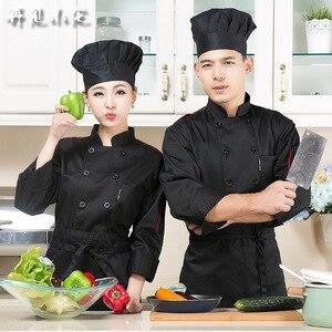 Image 5 - Chef de serviço de mangas compridas, roupas de chef para trabalho, outono e inverno, restaurante ocidental, panelas, hotel, cozinha, apenas jaqueta