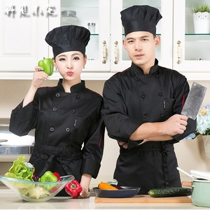 Image 5 - Chef service long   sleeved hotel chef work clothes autumn and winter Western restaurant bread baking hotel kitchen Only jacket