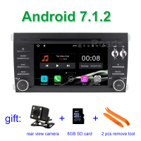 2 Din Android 7.1.2 Car DVD Player for Porsche Cayenne 2003 2004 2005 2006 2007 2008 2009 2010 with WiFi GPS Radio 2 GB RAM