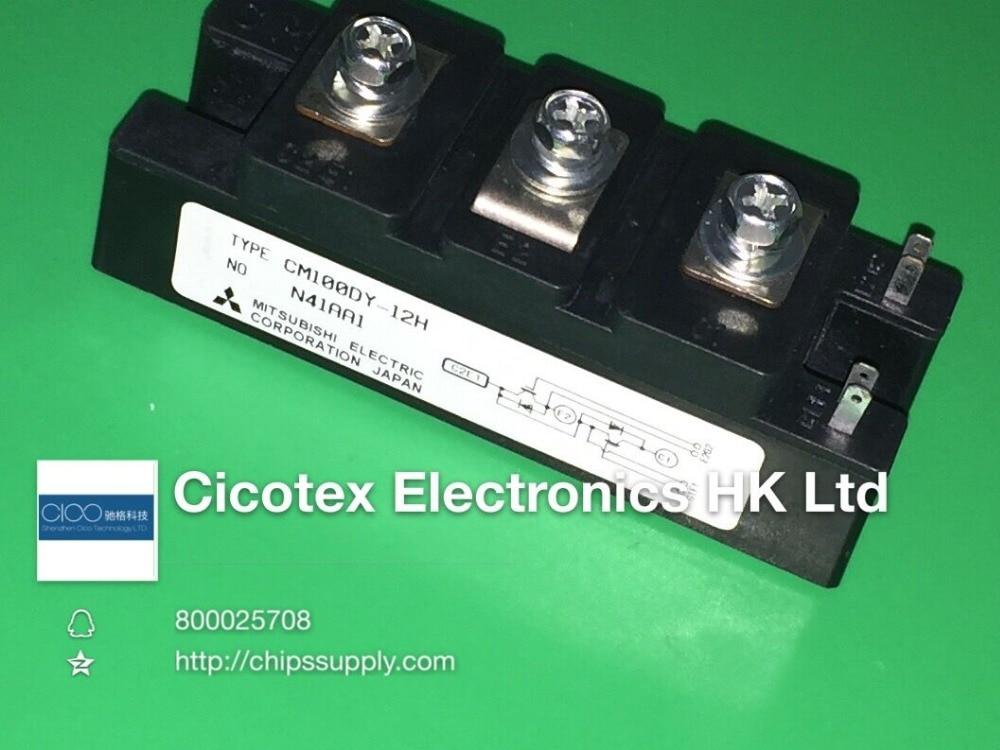 CM100DY-12H IC IGBT module 100A 600V 100DY-12H CM100DY12HCM100DY-12H IC IGBT module 100A 600V 100DY-12H CM100DY12H