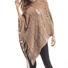 Fashion Women Asymmetric Crochet Hollow Out Tassel Pullover Sweater Autumn Winter Cloak Cover Up Knitwear women cloak sweater 2019 autumn new loose bat kitted sweater embroidery fashion tops spring leisure women pullover knitwear fc90