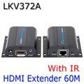 Nova hdmi 1080 p conversor extender com ir até 60 m, vídeo/áudio extensor de sinal full hd sobre cat6/cat7, lkv372a frete grátis