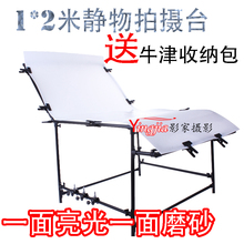 Photographic Equipment Still Life Table 100cm X 200cm Photography Light Shooting Table Photo Studio12 meters scrub board CD50