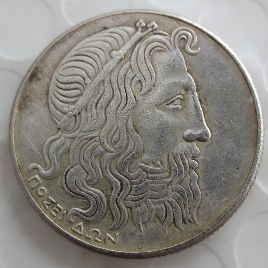 Haus & Garten Griechenland 1930-20 Drachmas Poseidon Kopie Münzen 100% Hochwertige Materialien Ornamente