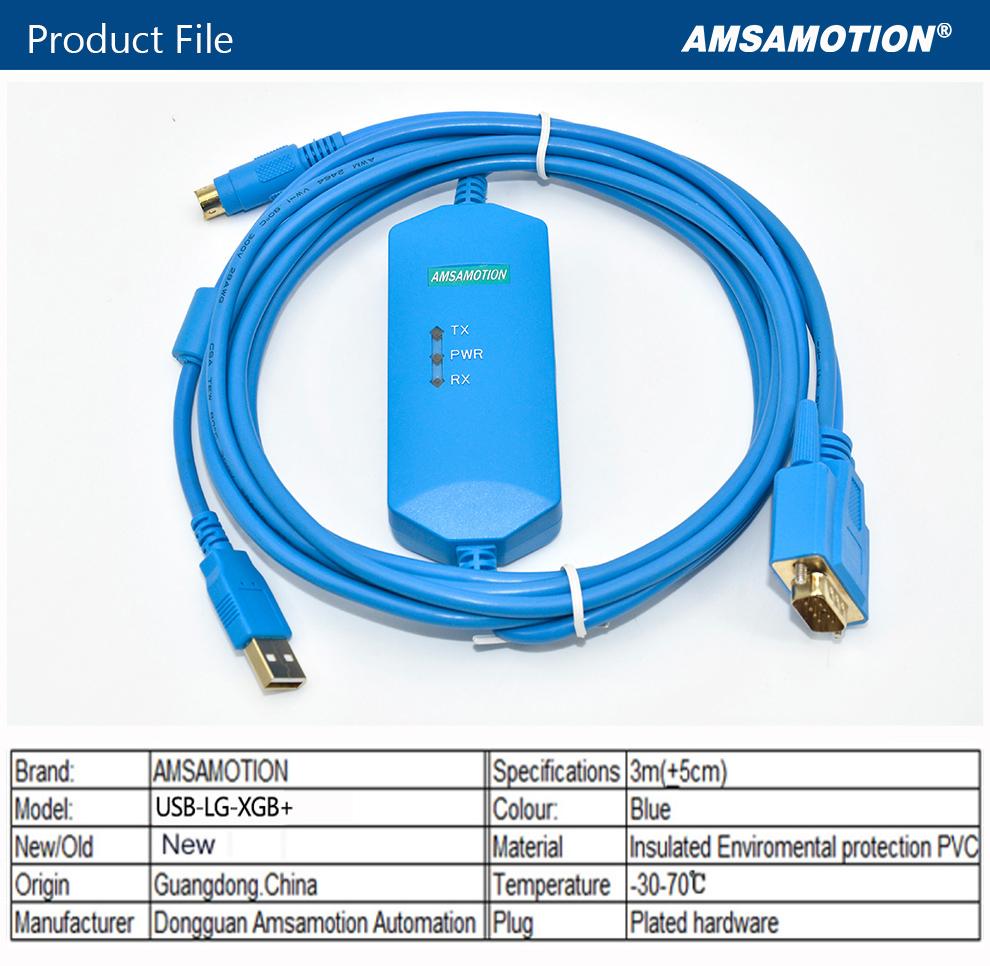 10 USB-LG-XGB+