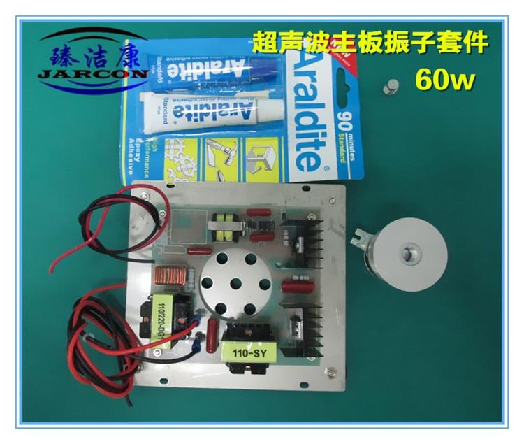 aliexpress com buy ultrasonic cleaning machine accessories 60w rh aliexpress com Basic Circuit Board Diagram Circuit Board Layout