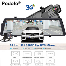 Podofo Car DVRs 10″ Touch IPS Android 5.0 GPS Navigators FHD 1080P Wifi 3G Video Recorder Rearview Mirror dvr Dual Lens DashCam