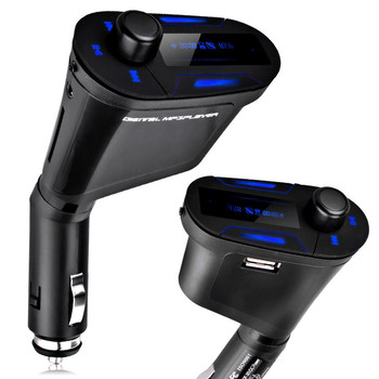 Wireless FM Transmitter Car Kit MP3 Player Radio Stereo FM Modulator + USB SD MMC U-disk +Remote Control+Blue LCD car charger image