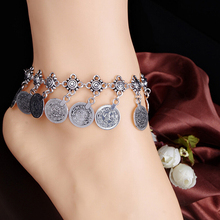 Fancy Women's Vintage Metal Coins Tassels Anti-Silver Foot Chain Barefoot Anklets 5K5I