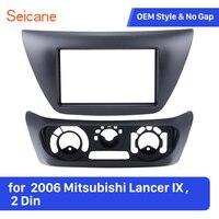 Seicane 2 Din Car Refitting Mount Frame Kit for 2006 Mitsubishi Lancer IX Dashboard Replacement