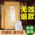 Ци Yufeng раскисления Пай снижение мочевой кислоты высокой двойной вниз кошки должны быть трава подагра почки чай Без Сахара