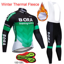 New BORA Winter Thermal Fleece Cycling Set Bike Clothes MTB Bicycle  Clothing Cycling Jersey Set Maillot Ropa Ciclismo Invierno 9e1b3753c