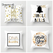 Fuwatacchi Gold Foil Letter Printed Cushion Cover Flower Pillows Decor Bedroom Living Room Decoration White Pillowcases