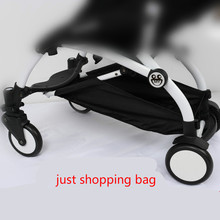 New Universal Baby Stroller Accessories Shopping Basket Stor