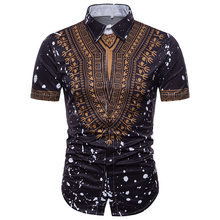 077ac451f58 Traditional African Clothing for Mens Hipster Summer 3D print Dashiki T-Shirts  Hip hop Cool Shirt Plus size Bazin Riche A61209