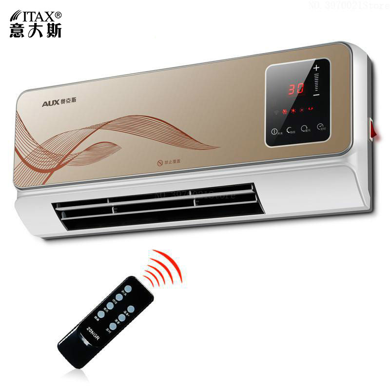 Waterproof Wall - Mounted Electric Heater Remote Control Air Conditioning Machine  Energy Saving Warm Device S-X-1168A