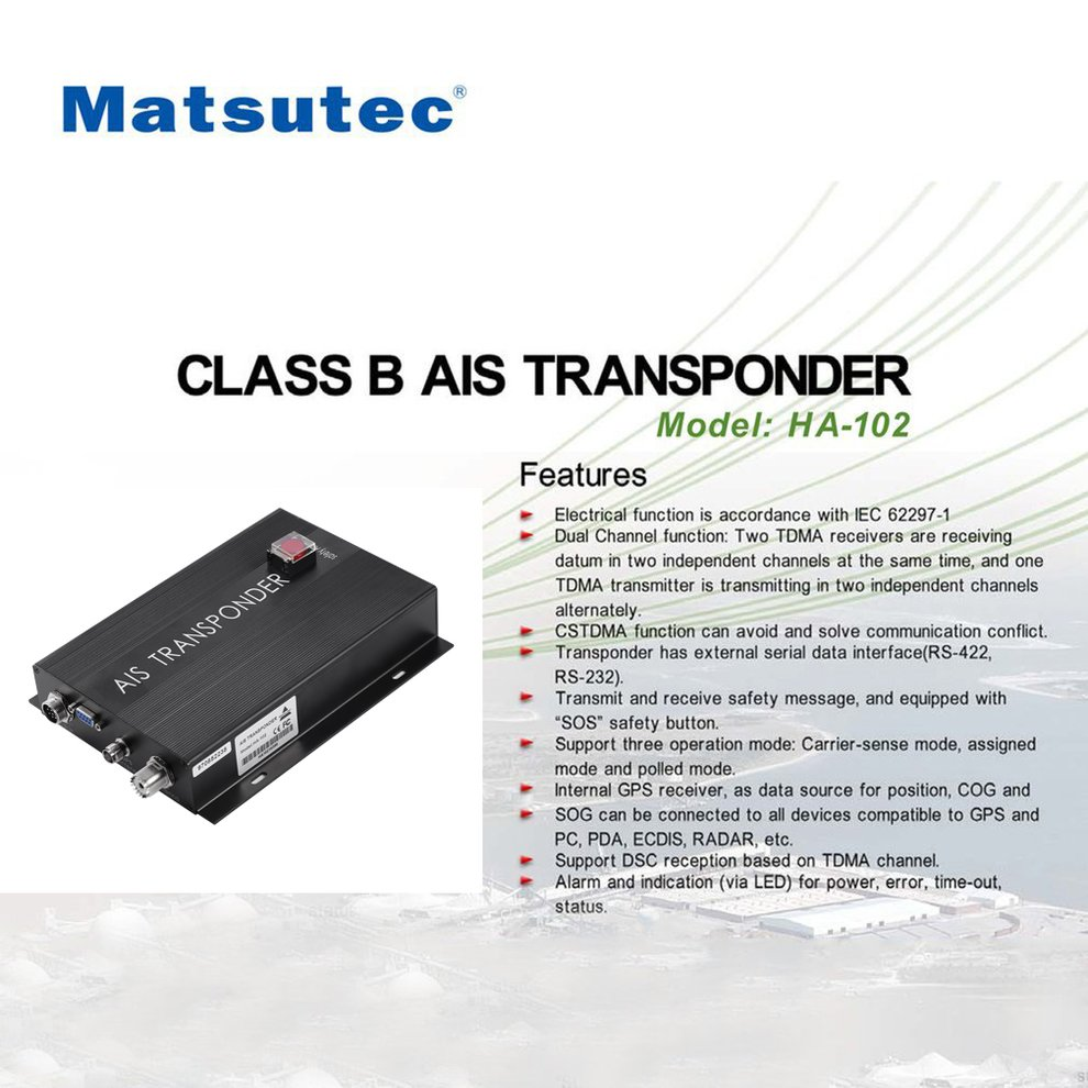 цена HA-102 Marine AIS receiver and transmitter system CLASS B AIS Transponder Dual Channel Function CSTDMA Function