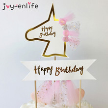 JOY-ENLIFE Cute Unicorn Tulle Fringed Cake Topper Wedding Decor Kids Birthday Party Baby Shower Baking Cake Decorating Supplies