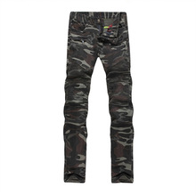 New Collection Army Style camouflage Jeans Men's  Cotton Straight Pants Long denim Trousers ZY012