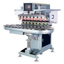 automatic 8-color pad printer conveyor 8-color pad printer machine eight color pad printer with turntable