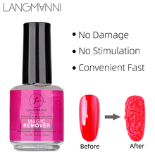 LANGMANNI 8ML/15ml Burst Nail Polish Gel Remover Manicure Discharge Cleaning Liquid Nails Accessories Care