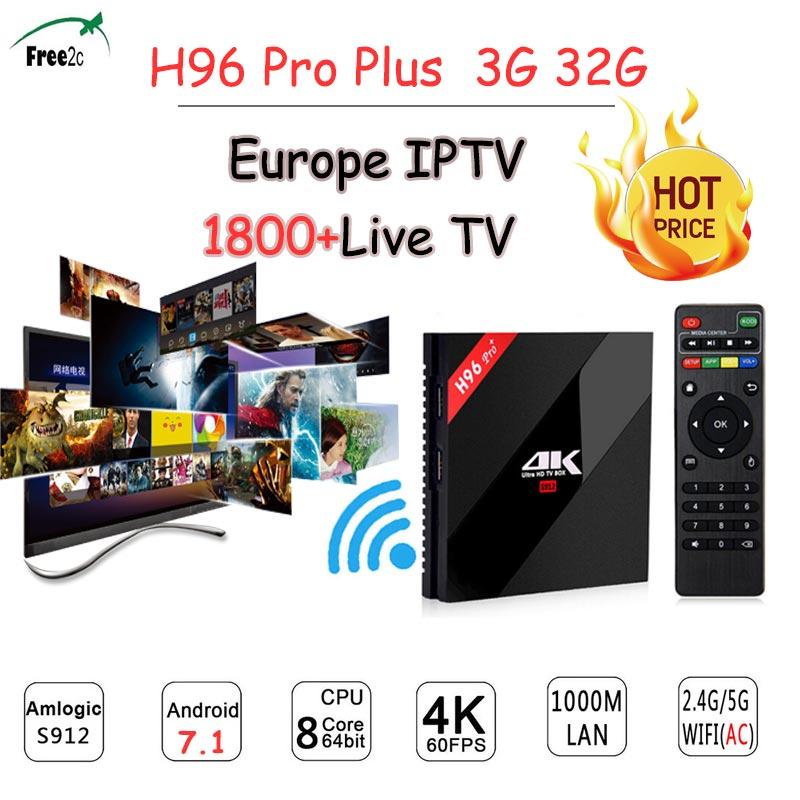 H96 Pro Plus Smart Android7.1 Amlogic S912 Octa core 2G/16G 3G/32G high quality TV BOX 12 months 1800+ Europe IPTV subscription promoitalia пировиноградный пилинг pro plus пировиноградный пилинг pro plus 50 мл 50 мл 45%