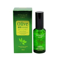 Pure Olive Argan Oil Hair Essential Oil For Dry Hair Beauty Tools