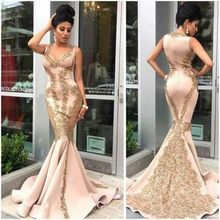 New Sweetheart 2019 Mermaid Long Prom Dress pink Party Gown Lace Gold Appliques Evening dresses Robe de soiree
