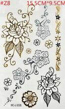 Many Body Tattoo Flash Temporary Tattoo Tattoo Kits Non-toxic Metal