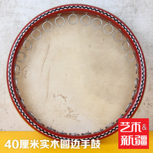 Xinjiang ethnic musical instruments tambourine wood high grade leather drum tambourine professional dance 40cm authentic free