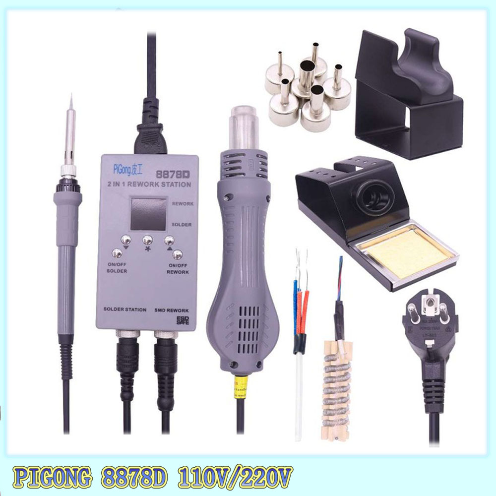 8878D 700W 2 In 1 Double Digital Patch Rework Station BGA Soldering Station Hot Air Gun Welding Machine Repair Tool